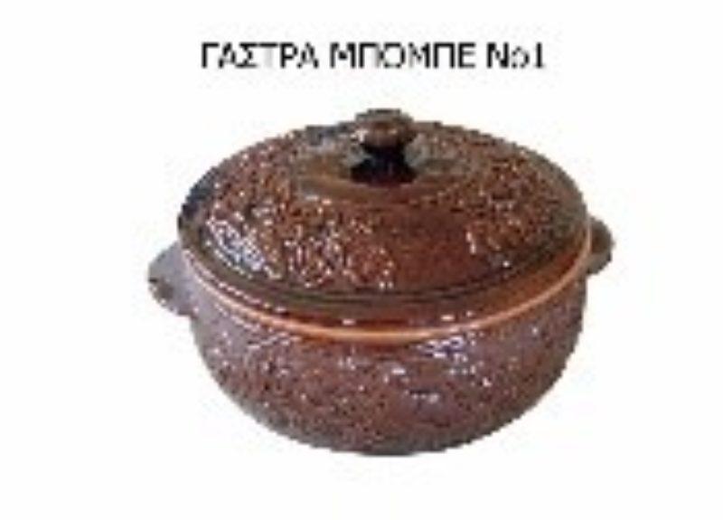 ΓΑΣΤΡΑ ΚΕΡΑΜΙΚΗ 42Χ10 Ν01