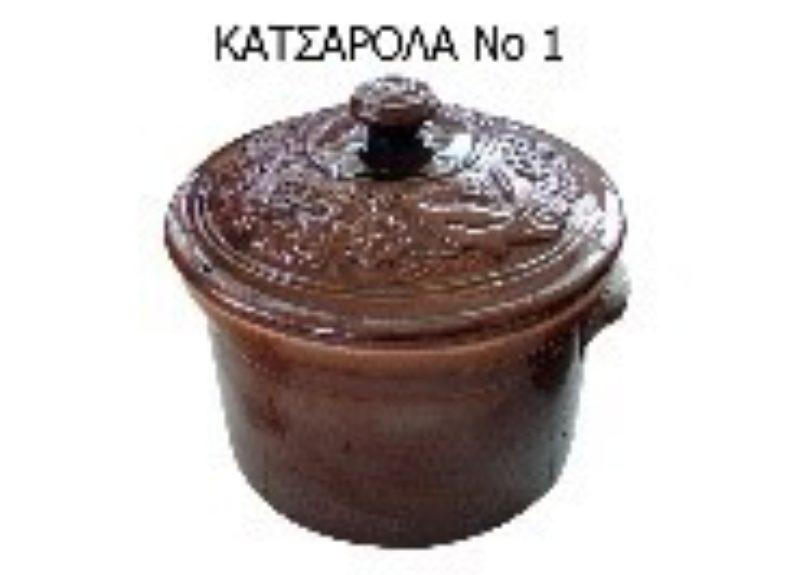 ΚΑΤΣΑΡΟΛΑ Ν02 28Χ13