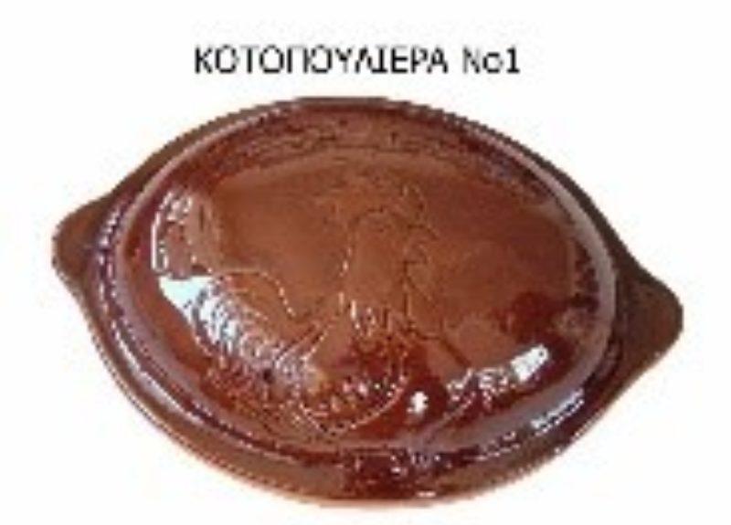 ΓΑΣΤΡΑ ΚΟΤΟΠΟΥΛΟ ΚΕΡΑΜΙΚΗ 32Χ45